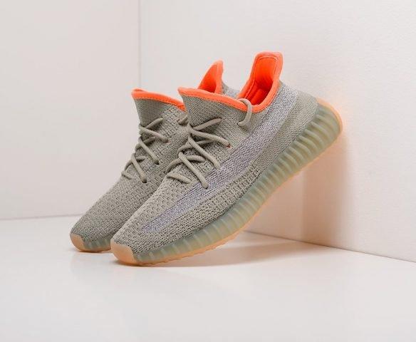 Adidas Yeezy 350 Boost v2 orange-grey
