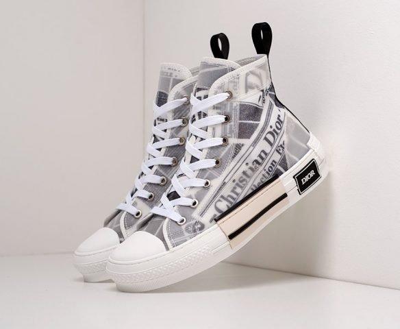 Dior B23 High white