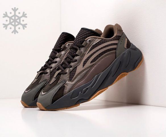 Adidas Yeezy Boost 700 v2 brown