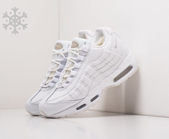 Nike Air Max 95 белые зимние