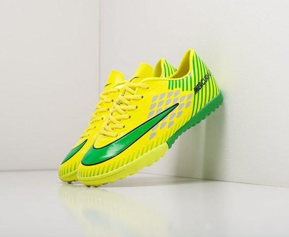 Nike Mercurial X желтые