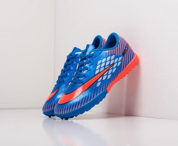 Nike Mercurial X blue