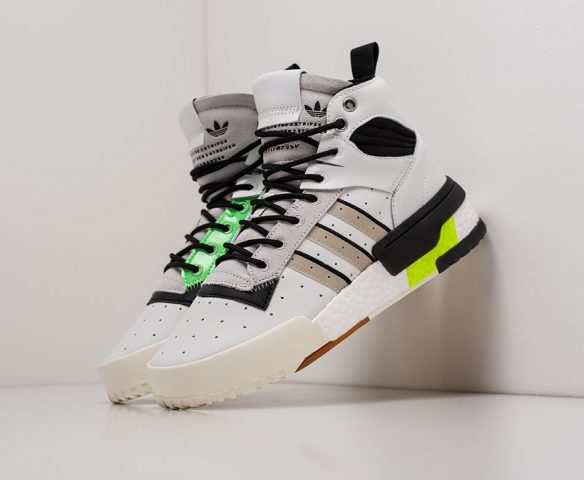 Adidas Rivalry RM white
